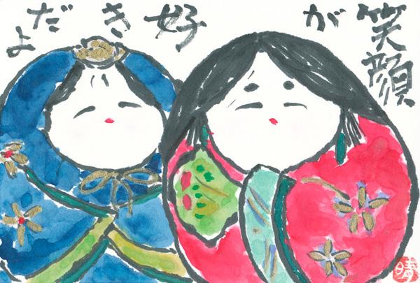 雛はがき作品71