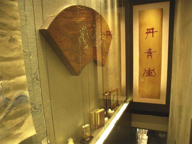 丹青堂本店の入口