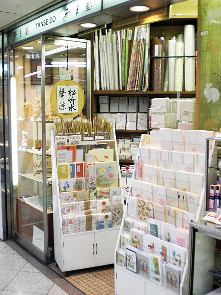 梅田地下店の店舗外観4