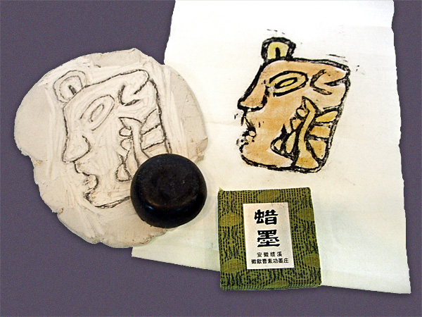干拓用墨と作品例
