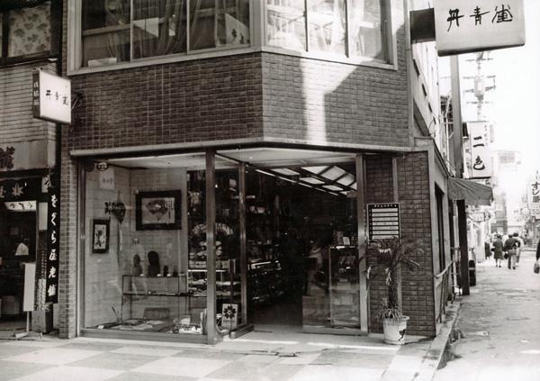 昭和中期の本店写真