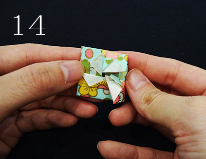 文香折り方14