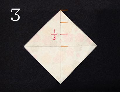 文香折り方3
