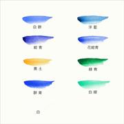 彩雲堂製鉄鉢の色見本(白群・紺青・黄土・群青・白・洋藍・花群青・緑青・白緑)