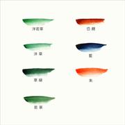 彩雲堂製鉄鉢の色見本(洋若草・洋草・草緑・若草・岱赭・藍・朱)