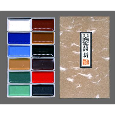顔彩12色セット(彩雲堂製)