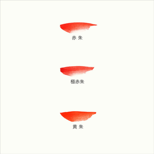 日本画用絵具・鉄鉢(彩雲堂製・...