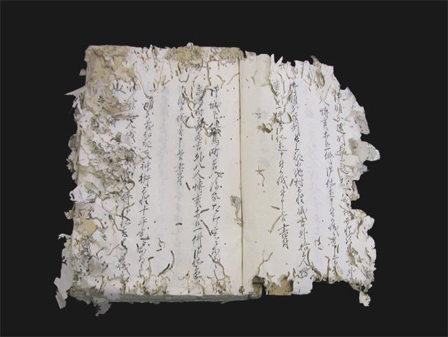 修復前の古書