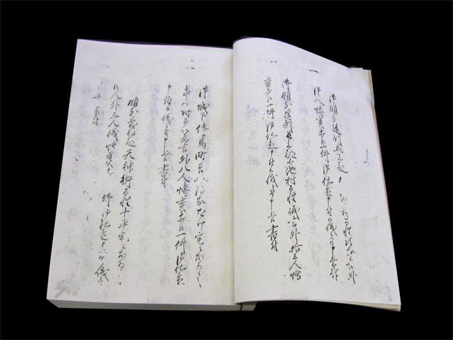 修復後の古書