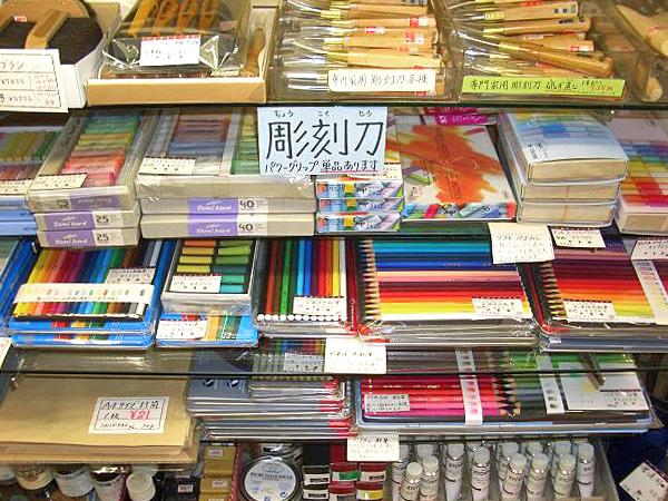 色鉛筆・パステル類