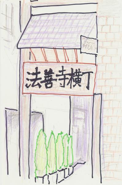 絵手紙作品3