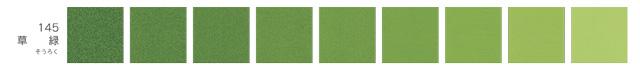 新岩絵具・草緑