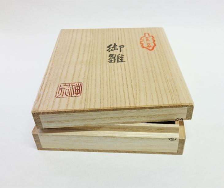 立雛3号 木箱