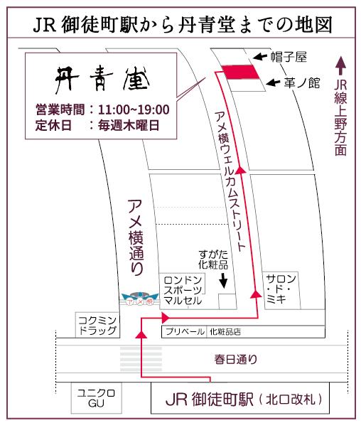 新店舗東京店への地図