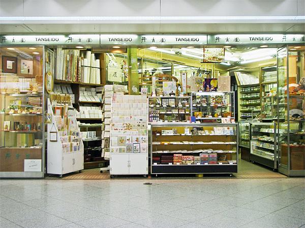 梅田地下店の店舗外観